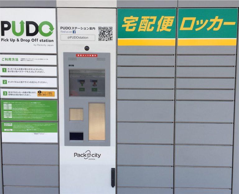 フリマ 方法 Paypay 発送